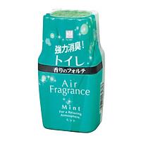 Hộp kháng khuẩn phòng tắm - Hàng nội địa Nhật