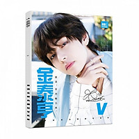 Photobook V BTS Kim Tae Huyng (Tặng móc khóa gỗ BTS thiết kế độc quyền)
