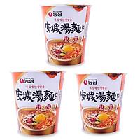 Combo 3 Ly Mì Trứng Ăn Liền Ansungtangmyun Nongshim Hàn Quốc (66 Gam/ Ly)