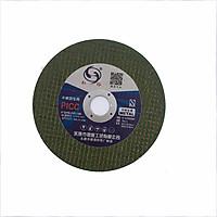 Bộ 5 Lưỡi Cắt Sắt Cắt Inox Màu Xanh Sắc Bén(105mm x16mm)