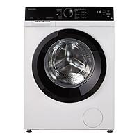 Máy giặt Toshiba Inverter 8.5 kg TW-BH95M4