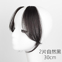 Tóc mái giả thẳng dài tỉa layer. Tóc kẹp phồng 2 bên giống tóc thật. Giá rẻ - chất lượng cao