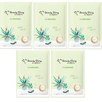 Bộ 5 Mặt Nạ Lô Hội Xoa Dịu Giảm Căng Thẳng My Beauty Diary Aloe Vera Soothing Mask
