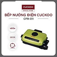 Vỉ nướng điện Cuckoo CFR-311- HÀNG CHÍNH HÃNG