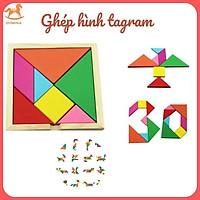 Đồ chơi xếp hình Tangram tranh ghép gỗ 7 miếng trong hộp vuông 11.7 x 11.7 x 1cm