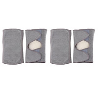 2 Pairs Of Knee Pads, Compression Brace, Breathable Knee Support