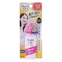 Sữa Chống Nắng Biore Sáng Hồng Tự Nhiên (Tuýp 30ml)
