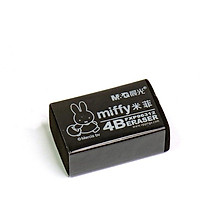Cục gôm, tẩy đen nhỏ 4B - tẩy bút chì
