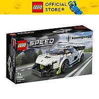 LEGO Speed Champions 76900 Siêu Xe Koenigsegg Jesko (280 chi tiết)