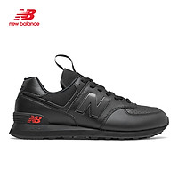 Giày Thể Thao nam NEW BALANCE ML574