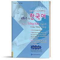 Sách - Vui Học Tiếng Hàn Cùng Với Châu Thùy Trang
