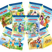 Full Combo 10 cuốn Truyện Cổ tích (giao ngẫu nhiên)