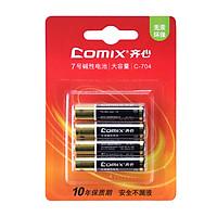 Bộ 4 Cục Pin Đa Năng C-704 COMIX