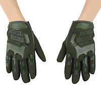 Full Finger Tactical Gloves Fitness Protective Gloves Anti-slip Cycling Gloves
