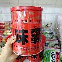 Nước Cốt Xương Hầm Hiroshi Từ Thịt Gà Heo Và Rau Củ 500g Nhật Bản tiện lợi dùng được khoảng 50 lần nấu