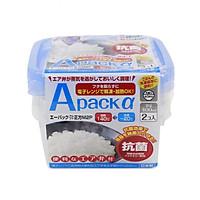 Set 2 hộp nhựa YAMADA 400ml - Nội địa Nhật Bản