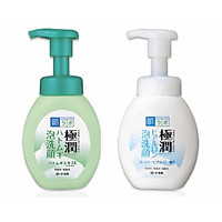 (Gift) Sữa rửa mặt tạo bọt Hada Labo Nhật Bản Tạo Bọt Sẵn