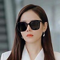 Kính mát nữ thời trang Hàn Quốc cao cấp