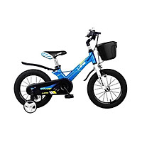 Xe đạp trẻ em LanQ Hunter FD1650 2019