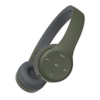 Tai nghe chụp tai Bluetooth Havit H2575BT - Hàng chính hãng