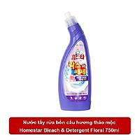 Nước tẩy rửa bồn cầu hương thảo mộc Homestar Bleach & Detergent Floral 750ml