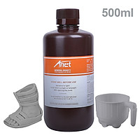 General-Purpose Rapid Resin 405nm Standard Photopolymer Curing Resin Low Odor Non-Toxic 500ml for DLP/LCD Light Curing