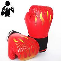 Găng Tay Boxing Trẻ Em Chính Hãng AmandaC Life - Găng Tay Đấm Bốc