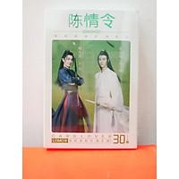 Fancard lomo card Ma đạo tổ sư trần tình lệnh mẫu 2