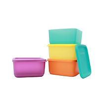 Bộ hộp BQTP Small Square Round Tupperware (4 hộp)