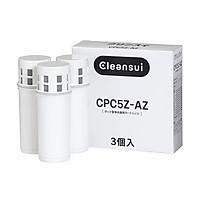 Bộ 3 Lõi Lọc Nước Bình Cầm Tay Mitsubishi Cleansui EJC1/CPC5Z