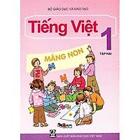 Tiếng Việt Lớp 1 (Tập 2)