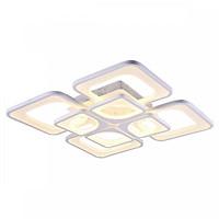 Đèn ốp trần vuông 8 cánh - DOT00089 - Kèm bóng VERSION LAMP