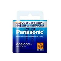 Vỉ 2 viên pin sạc AA Panasonic 1900mAh BK-3MCC/2 phiên bản nội địa box Nhật, pin sạc AA máy ảnh, pin tiểu AA có thể sạc (Trắng) Hàng Nhập Khẩu