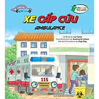 Thế Giới Xe Cộ: Xe Cấp Cứu_Ambulance