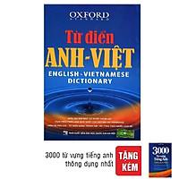 Từ Điển Anh - Việt (Tặng Kèm 3000 Từ Vựng Tiếng Anh Thông Dụng Nhất)