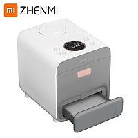 Youpin Zhenmi Rice Cooker X2 Food Steamer Multi Cooker  Grain Steamer Housewares with 3L Capacity Removable Nonstick