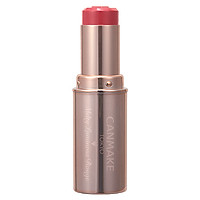Son Dưỡng – Canmake Melty Luminous Rouge