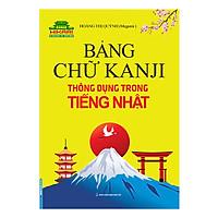Hakari - Bảng Chữ Kanji Thông Dụng Trong Tiếng Nhật