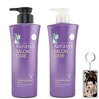 Bộ dầu gội/xả mềm mượt Kerasys Salon Care Straightening Hàn Quốc 600ml - Dành cho tóc thẳng tặng kèm móc khoá