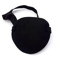 Single Eye Mask Adjustable Soft & Comfortable 3D Eye Patch Single Eye Cover for Adult & Kids