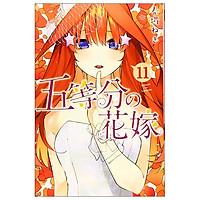 五等分の花嫁(11)Go Tobun no Hanayome 11