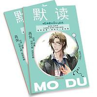 Mini Photobook Mặc tú đam mỹ anime chibi