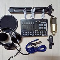 Trọn bộ Live stream Sound H9 và micro AQTA AQ220 hàng chính hãng  đầy đủ phụ kiện kẹp bàn + màng lọc âm + tai nghe ốp