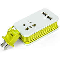 Ổ cắm điện mini tiện dụng kèm 2 cổng USB sạc điện thoại