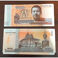 Combo 10 tờ tiền cổ Campuchia, hình ảnh Đức Phật, may mắn bình an