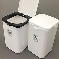 Thùng rác mini trong nhà tắm tiện dụng nội địa Nhật Bản
