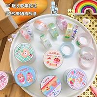 Hộp 4 washi tape trong không hình - Set 4 cuộn washi tape trong dễ thương