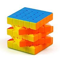 Rubik 5x5x5
