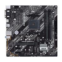 Bo mạch chủ AMD Mainboard ASUS PRIME B550M-K AM4 - Hàng Chính Hãng