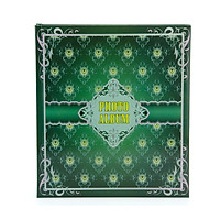 Album ảnh Monestar - 13x18/120 hình AS572-04